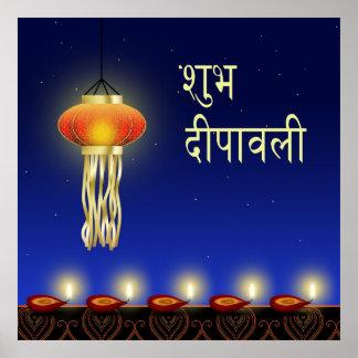 Lámpara luminosa de Diwali - poster