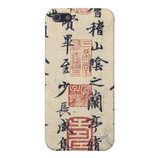 Lan Ting Xu (兰亭序)by Wang Xi Zhi(王羲之) Case For iPhone SE/5/5s