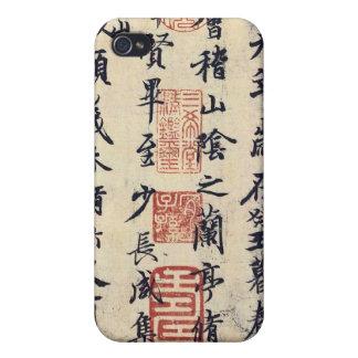 Lan Ting Xu (兰亭序)by Wang Xi Zhi(王羲之) iPhone 4 Covers