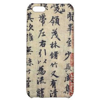 Lan Ting Xu (兰亭序)by Wang Xi Zhi(王羲之) iPhone 5C Case