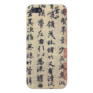 Lan Ting Xu (兰亭序)by Wang Xi Zhi(王羲之) iPhone SE/5/5s Case