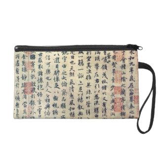 Lan Ting Xu (兰亭序)by Wang Xi Zhi(王羲之) Wristlet Purse