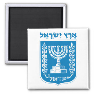 Land of Israel 2 Inch Square Magnet