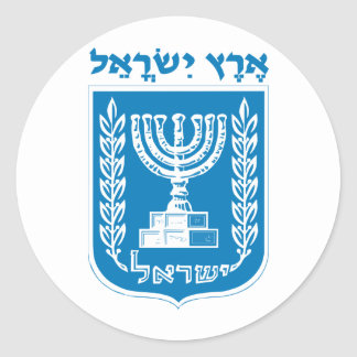 Land of Israel Classic Round Sticker