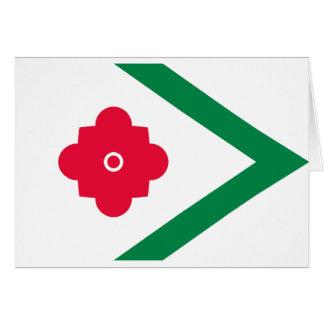 Landerd, Netherlands Greeting Card