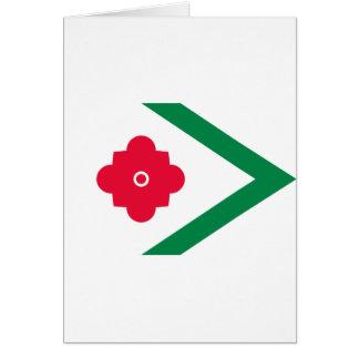 Landerd, Netherlands Greeting Cards