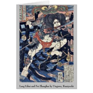 Lang Libai and Fei Zhangfan by Utagawa, Kuniyoshi Stationery Note Card