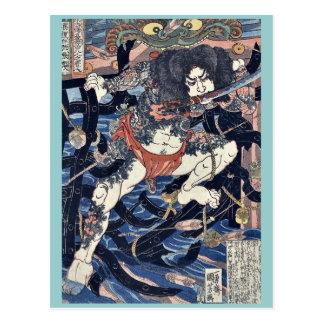 Lang Libai and Fei Zhangfan by Utagawa, Kuniyoshi Postcards