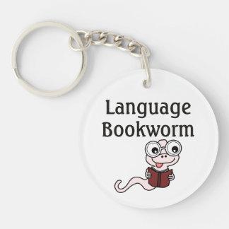 Language Bookworm Keychain