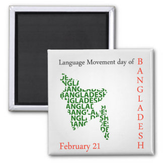 Language Movement day of Bangladesh on February 21 2 Inch Square Magnet