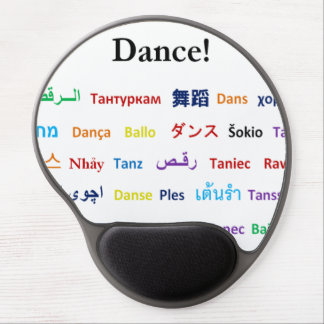 Language of Dance!  Words for Dance Worldwide Gel Mouse Pad