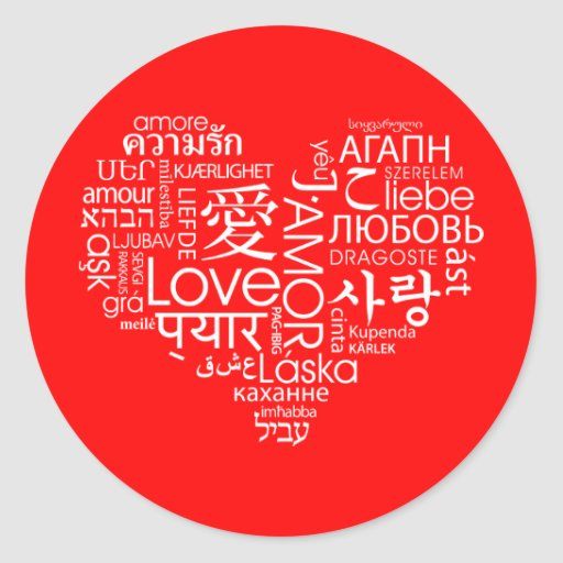 Languages of Love Heart Classic Round Sticker