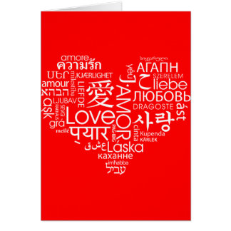 Languages of Love Heart Greeting Card
