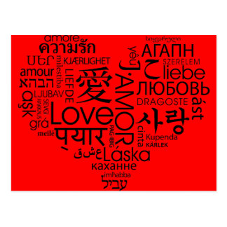 Languages of Love Heart Postcards
