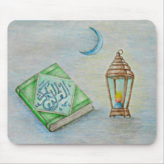lantern and quran mouse pad
