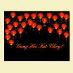 Lantern Sky Chinese New Year Postcard