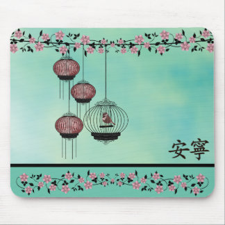 "Lanterns and a bird cage ""Tranquility"" Mousepad"