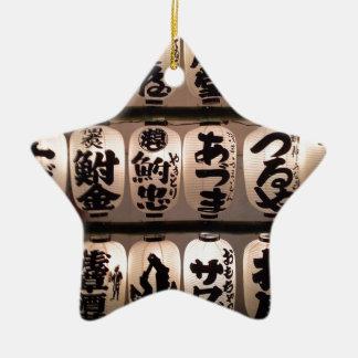 Lanterns Ceramic Ornament