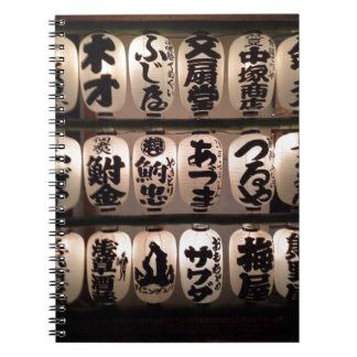 Lanterns Spiral Notebooks