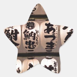Lanterns Sticker