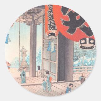 Lanters at Gumyo Temple Hodo Saito japanese art Classic Round Sticker