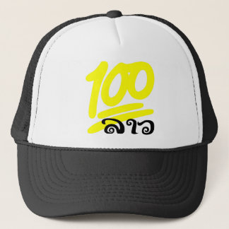 Lao 100% 2 trucker hat