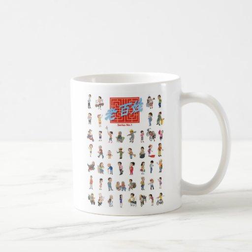 Lao Bai Xin Coffee Mug