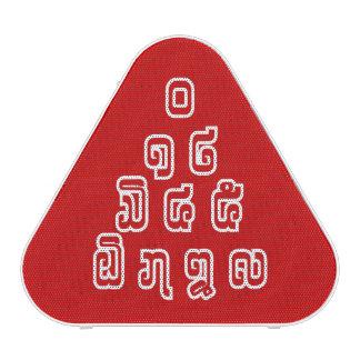 Lao / Laos Numbers Pyramid Laotian Language Script Bluetooth Speaker