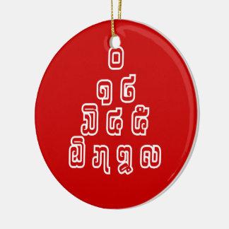 Lao / Laos Numbers Pyramid Laotian Language Script Ceramic Ornament