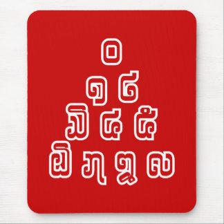 Lao / Laos Numbers Pyramid Laotian Language Script Mouse Pad