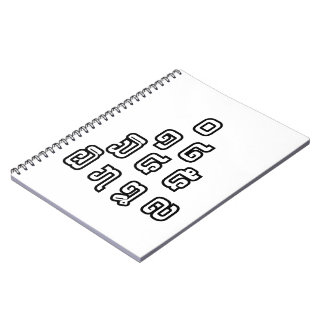 Lao / Laos Numbers Pyramid Laotian Language Script Notebook
