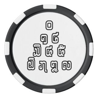 Lao / Laos Numbers Pyramid Laotian Language Script Poker Chips