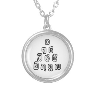Lao / Laos Numbers Pyramid Laotian Language Script Silver Plated Necklace