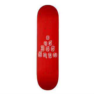 Lao / Laos Numbers Pyramid Laotian Language Script Skateboard