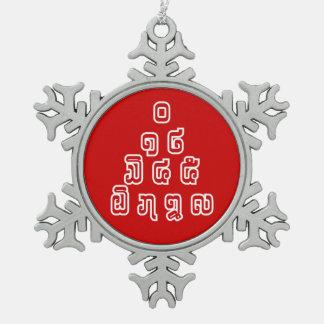 Lao / Laos Numbers Pyramid Laotian Language Script Snowflake Pewter Christmas Ornament