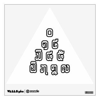 Lao / Laos Numbers Pyramid Laotian Language Script Wall Decal