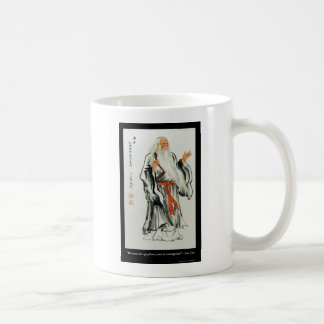 Lao Tzu Great Love/Courageous Quote Gifts Tees Etc Coffee Mugs