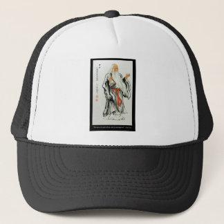 Lao Tzu Great Love/Courageous Quote Gifts Tees Etc Trucker Hat