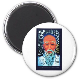 Lao Tzu Love/Passion/Senses Quote Gifts & Tees Refrigerator Magnet