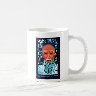 Lao Tzu Love/Passion/Senses Quote Gifts & Tees Mug