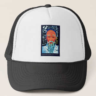 Lao Tzu Love/Passion/Senses Quote Gifts & Tees Trucker Hat