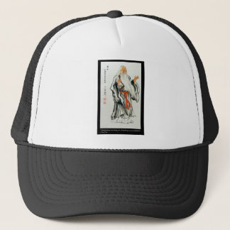 Lao Tzu Nature Never Hurries Quote Gifts & Tees Trucker Hat