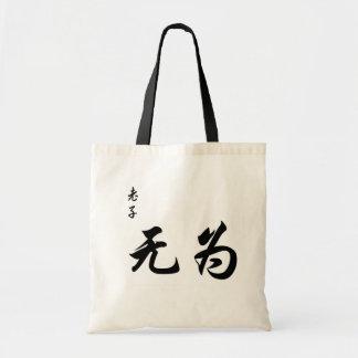 Lao Tzu Wu Wei in Chinese Calligraphy Budget Tote Bag