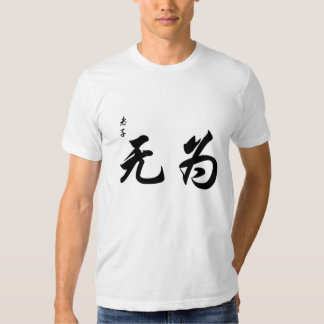 Lao Tzu Wu Wei in Chinese Calligraphy Brush Stroke T Shirt