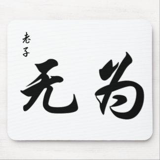 Lao Tzu Wu Wei in Chinese Calligraphy Mousepads