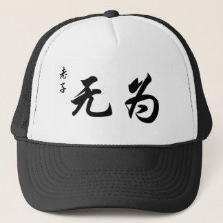 Lao Tzu Wu Wei in Chinese Calligraphy Trucker Hat