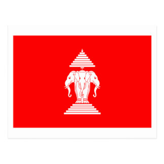 Laos Flag (1952-1975) Postcard