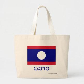 Laos Flag with Name in Lao Jumbo Tote Bag