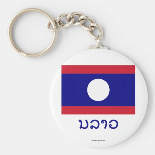 Laos Flag with Name in Lao Keychains