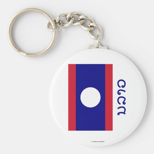 Laos Flag with Name in Lao Key Chain